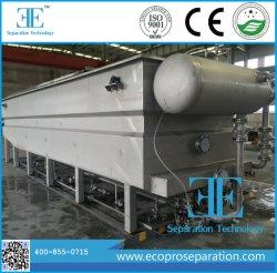 汚水処理場のためのDafによって分解される空気浮揚装置