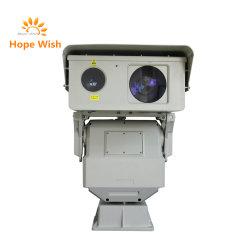PTZ de largo alcance de visión nocturna infrarroja láser IP de vigilancia de la Cámara de imágenes