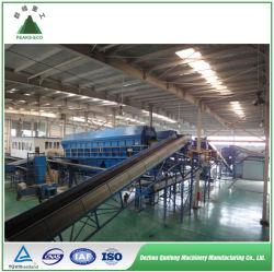 기계 또는 장비 또는 Msw 또는 Biogas 플랜트 폐기물 분류 플랜트 또는 기계 또는 도시 고형 폐기물 재생하거나 또는 폐기물 처리 또는 Mrf 또는 중국 또는 해결책 또는 Garbage/to 에너지 재생하십시오