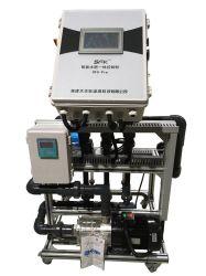 Sistema de Fertilizante de irrigação inteligente automática com três canais de Sucção