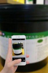 Inchiostro di vetro bianco resistente a temperatura elevata dell'obiettivo