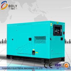 Новый 300ква энергии магнитной Self-Excited водяного охлаждения электрический Super Silent генераторов с маркировкой CE/ISO утверждения