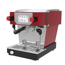 商業小型自動コーヒー機械