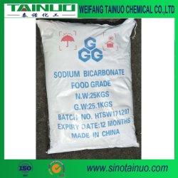 99%の熱い販売のための白い粉の食品等級の重炭酸ナトリウム