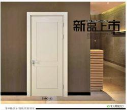 مسيكة [وبك] باب/داخليّ خشبيّة بلاستيكيّة مركّب باب/باب خشبيّة/[إينتريور دوور] لأنّ غرفة نوم
