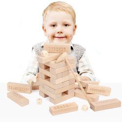 어린이 퍼즐 스태킹 하이 타워 부모-어린이 스태킹 테이블 게임 나무 장난감