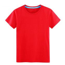 [ت-شيرت] أحمر فارغة