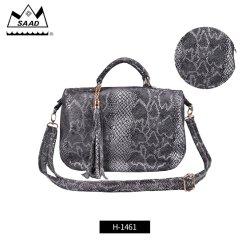 デザイナー贅沢な本革の化粧品は動物の一見の袋の靴の箱を構成する