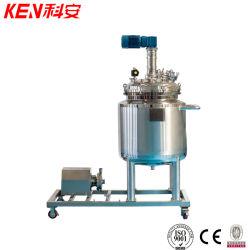 かき混ぜられた圧力タンクを混合する2020薬剤の磁気的に等級アジテータステンレス鋼の液体