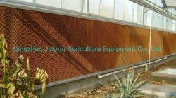 農業または農場のための温室の冷却装置の蒸気化のぬれたカーテンか冷却のパッド