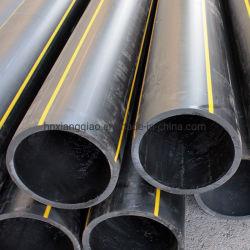 5052/5056/5083/6061/6063/6082/7020/7050/7075 Tube en aluminium Tuyau en alliage aluminium Aluminium tuyau rond