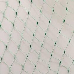 나일론/HDPE UV 처리된 버드 방지 네트