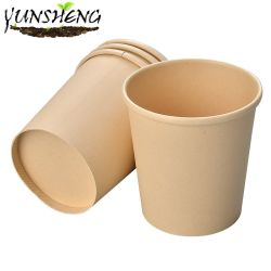 12ozの使い捨て可能なタケファイバーの容器のコーヒー紙コップ