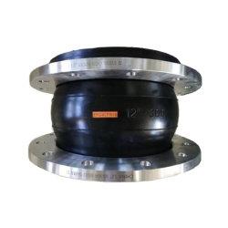 Junta de expansión de caucho flexible ANSI extremo con brida 150lb la brida de dilatación del tubo flexible de caucho EPDM de dilatación juntas de expansión de caucho conjunta para tubo