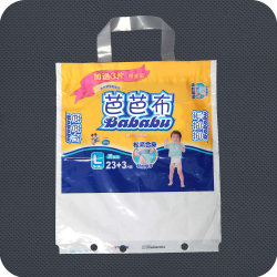 Sac en plastique jetables Emballage sanitaires