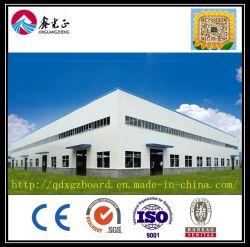 ورشة عمل الصينية للطبقة المنخفضة وهيكل الصلب عالي الجودة للمنزل المصنّع مسبقًا/هيكل الصلب المخزن/الحاوية (XGZ-188)