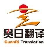 Langues Les Services de traduction