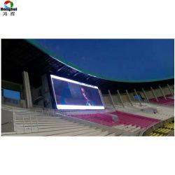 P8 для использования вне помещений LED для светодиодного экрана дисплея с единичным параметром (960*960 мм)