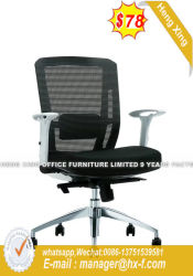 Maillage vert Retour Greffier Président tissu broderie chaise de bureau (HX-8N912B)