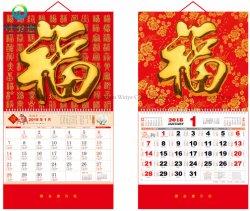 Papel de impressão / aposto o calendário de parede promocionais / Estacionário