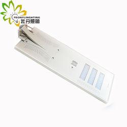 Fabrieksprijs!!50wip65,Integrated All In One Solar Led Street Light!!Menselijk Lichaam Infrarood Inductie!!Buitentuin/Muur/Binnenplaats/Pathway/Snelweg/Gazon Lamp
