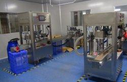 آلة تعبئة التتبع التلقائي عالي الدرجة لزجاجات الشكل المختلفة