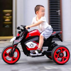 As crianças Passeio de Moto, 12V Motociclo eléctrico alimentado por bateria de 3 rodas motrizes brinquedo para 3-8 anos de idade as crianças Boys & Girls Aniversário presente de Natal