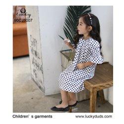 Enfant fille Vêtements costume pantalon de sport haut de page Les enfants de vêtements de bébé