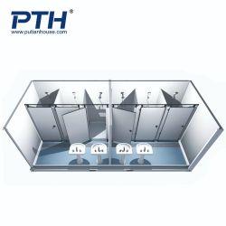 洗面所、シャワー、Ablution、シャワーのための移動式容器の家
