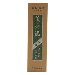 ورق كرافت ToothPaste Box Packaging Customzied Color Printing