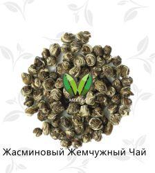 Жасмин Dragon Pearl чистого специальный ручной работы L чай