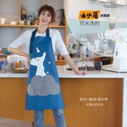 Ménage de cuisine Tablier de cuir Unicorn les hommes et femmes de façon coréenne imperméable et une preuve d'huile salopettes Cartoon des vêtements de travail peut être Logo personnalisé