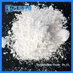 중국제 디스프로슘 산화물 Dy2o3 분말 희토류