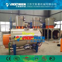 良質のプラスチックPVC自動粉のミキサー機械混合単位