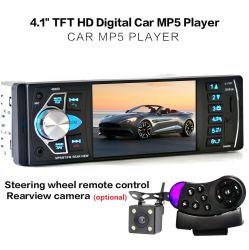 """4.1 """" TFT HDデジタル車MP5プレーヤーのカーラジオ"""