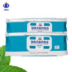 Китай на заводе консистентной смазкой для изготовителей оборудования влажных салфеток с ISO9001