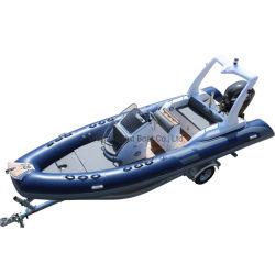 5,8 м 19 футов Китая надувные лодки производитель ребра скорость судна на лодке рыболовного судна на лодке со стороны пассажира