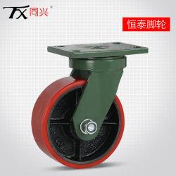"""6 """" Noyau de fer PU Roulette pivotante (Roue unique 2T- 5T)"""
