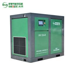 Mejor precio de 22kw - 330kw aprovechar Mando directo de industriales de tipo tornillo VSD compresor de aire con inversor