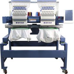 2つのヘッド12/15台の針によってコンピュータ化される帽子のTシャツの平らな刺繍機械