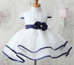 فتاة في ثوب الأميرة S، أبيض نقي