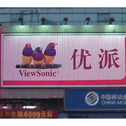 掲示板を広告する屋外都市は三表示する広告(F3V-131)を