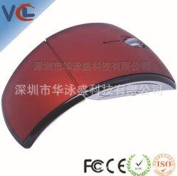 Souris sans fil 2.4G pliable (l'arc de la souris sans fil) (VMW-21)