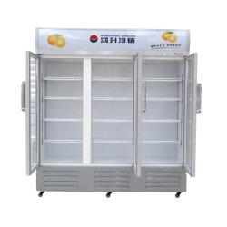 Visor de leite de poupança de energia Low-Noise Cooling Cabinet