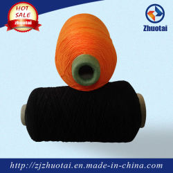 1407575 High Elastic Polyester Spandex Doubles Covered Yarn for Knitting Socks