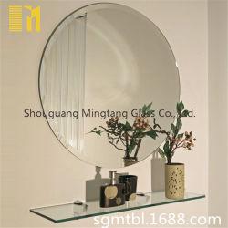 4mm 5mm Argent miroir avec Flat/ ronde / bords biseautés