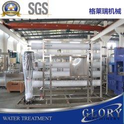 Génération d'oxygène pour l'usine de traitement de l'eau