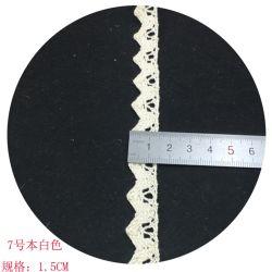 きれいな縫うトリムおよび装飾のパイナップルかぎ針編みパターンレース