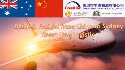 Лучшие воздушные грузовые перевозки из Китая в Сидней