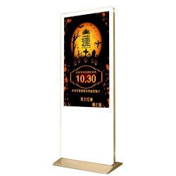 Directa de Fábrica en el interior de suelo de la pantalla LCD digitales con pantalla táctil de Media Player Reproductor de publicidad